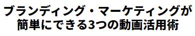 SnapCrab_NoName_2020-2-2_17-35-2_No-00